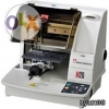 product - M20 GRAVOGRAPH ENGRAVING MACHINE