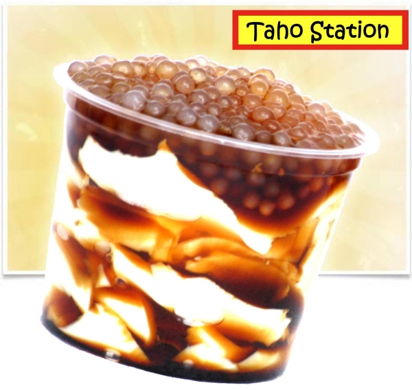 Baby Food Manufacturers Companies In Philippines Mail: Taho Station Co. (Quezon City, Philippines)